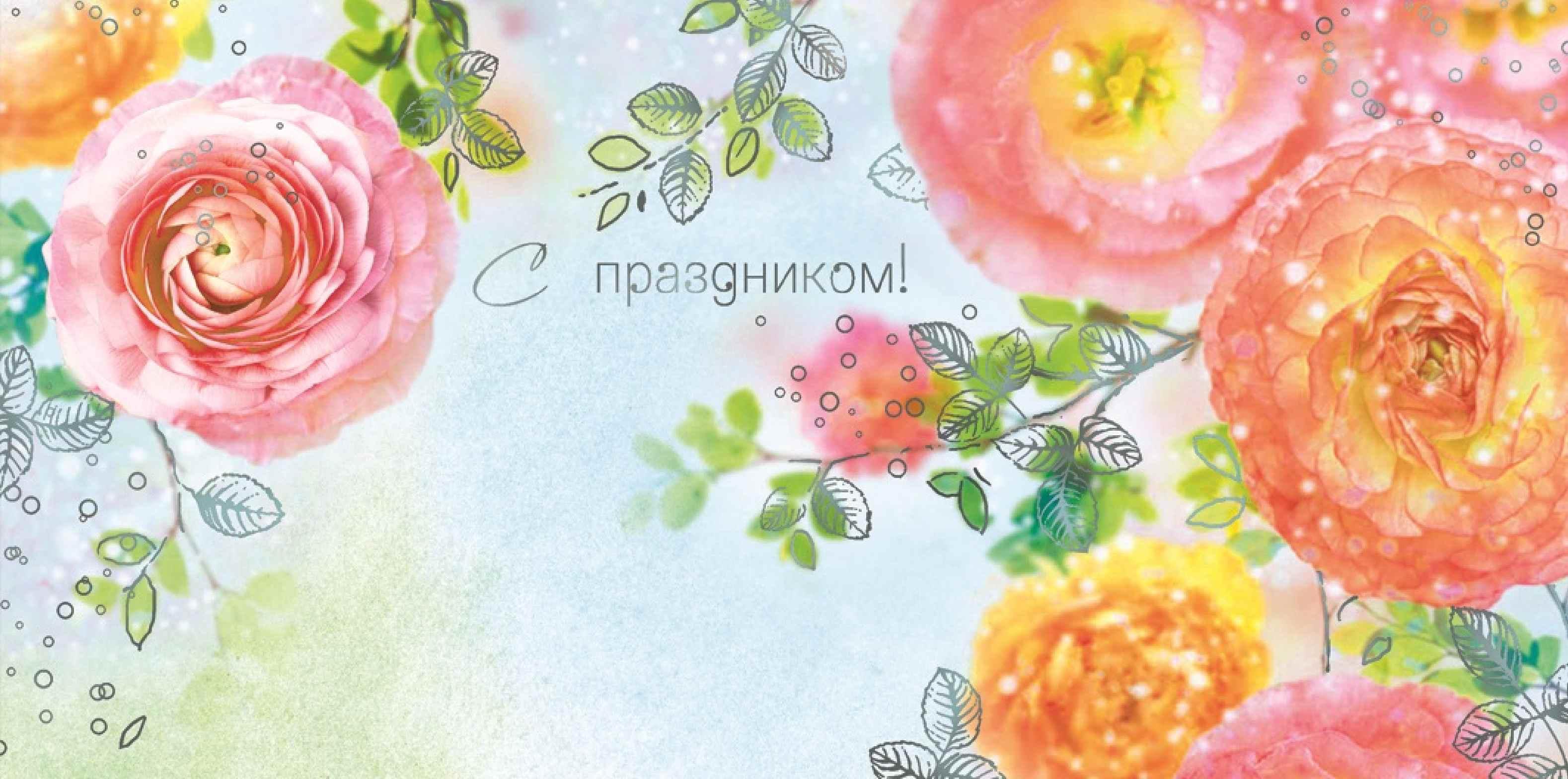 Компания по производству открыток